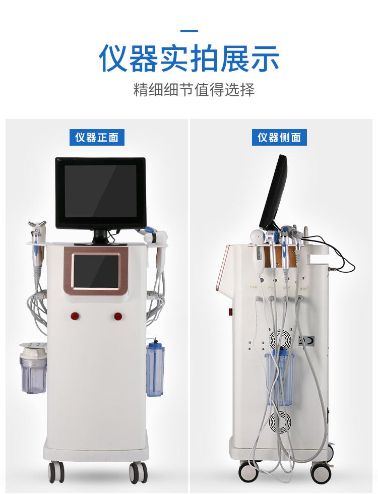 皮肤水氧管理系统仪器实拍.jpg