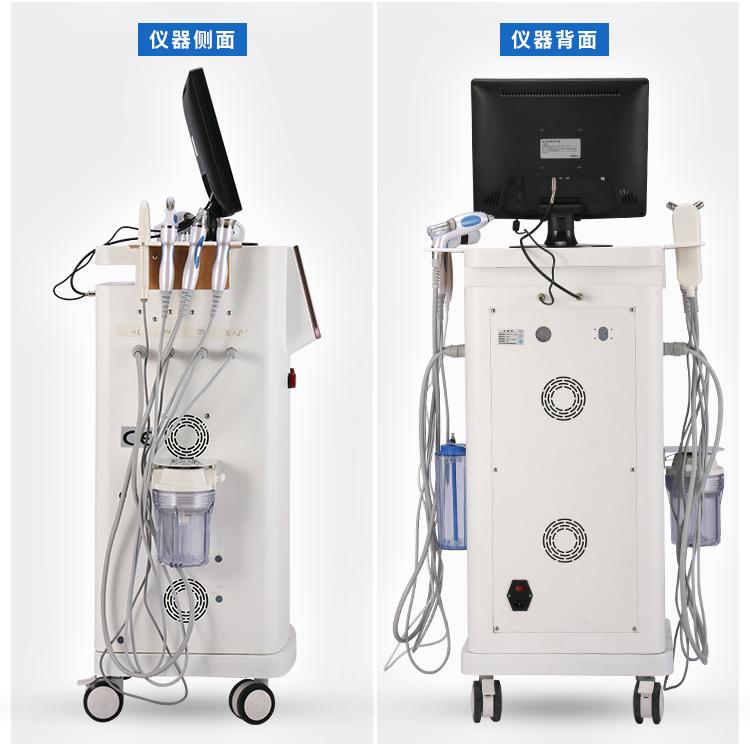 皮肤水氧管理系统图片.jpg