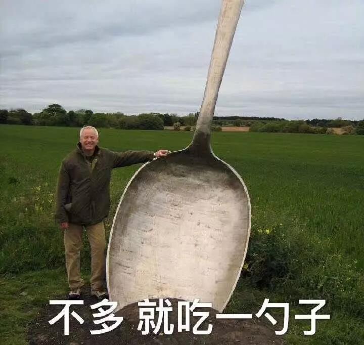 减肥仪器减肥会反弹吗?.jpg