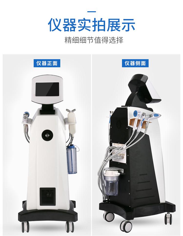 皮肤综合管理专家仪器实拍.jpg