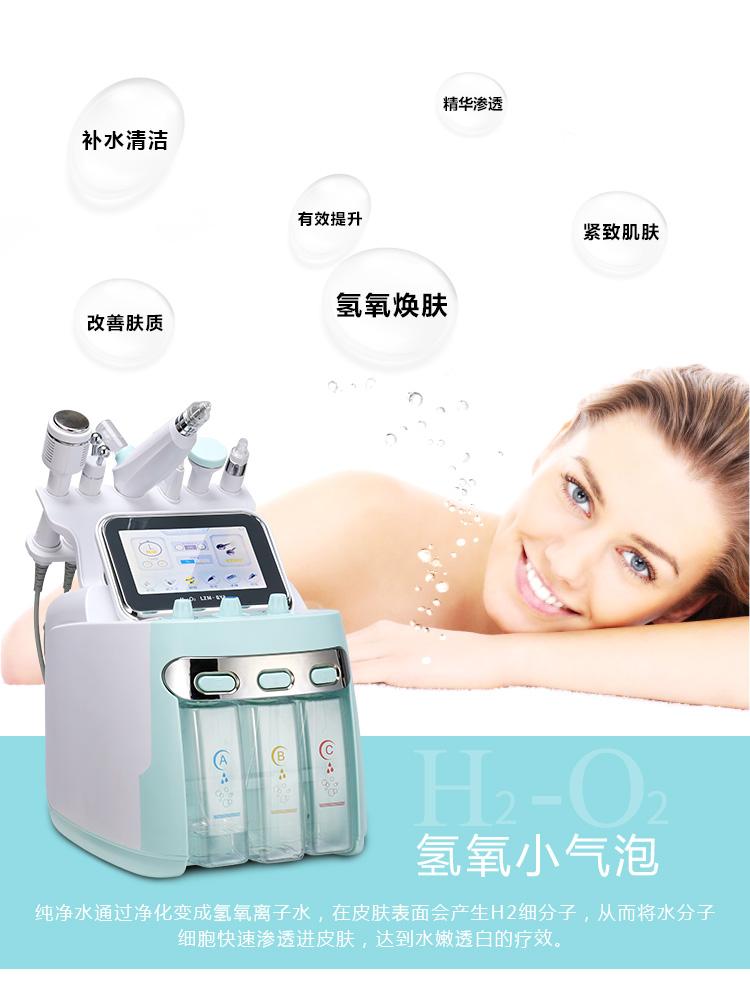 美容仪器:二代绿色氢氧小气泡_07.jpg