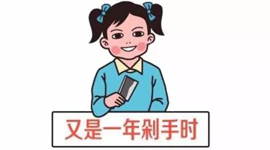 双十一震澳美容仪器.jpg
