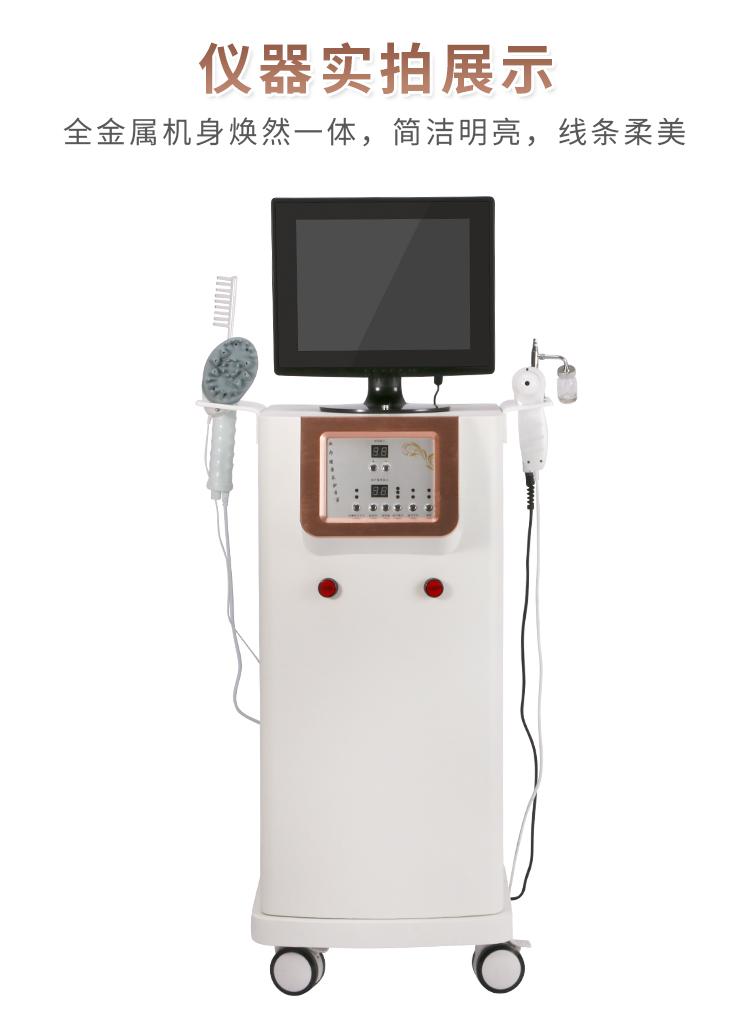 头疗健康养护专家仪器实拍展示