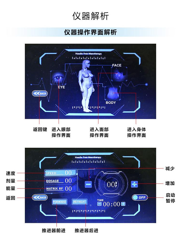 射频钒钛界面操作_11.jpg