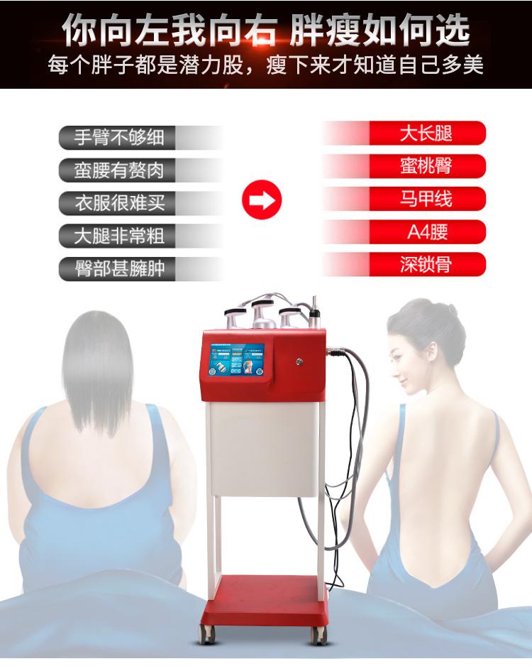 胖瘦怎么选_03.jpg