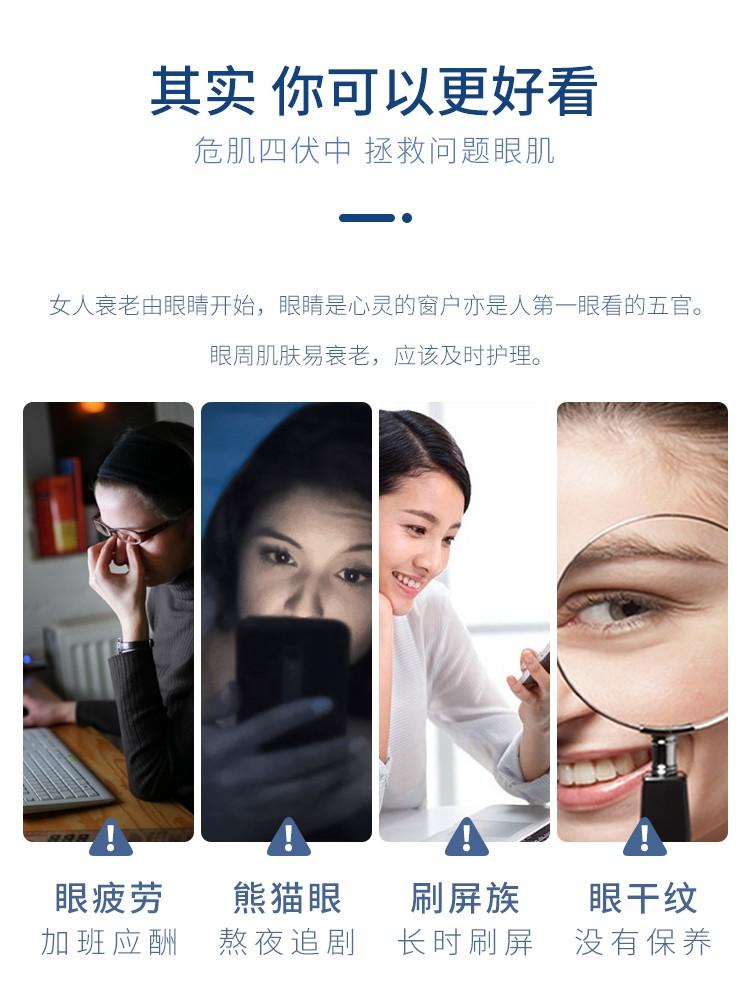 台式护眼仪适合人群_03.jpg