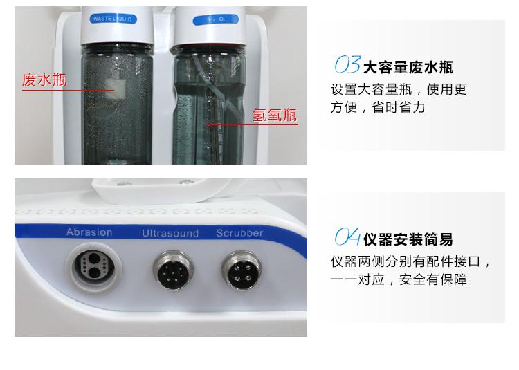 六合一氫氧小氣泡儀器細節_08.jpg