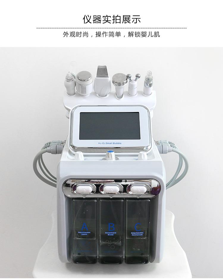 六合一氫氧小氣泡儀器實拍展示_10.jpg
