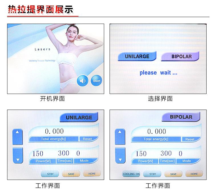 热拉提界面展示_09.jpg