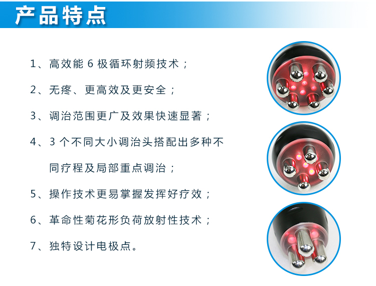 台式爆脂仪产品特点_07.jpg