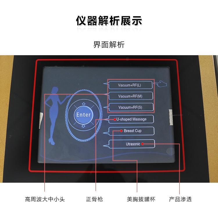生命源动力仪器解析展示_11.jpg