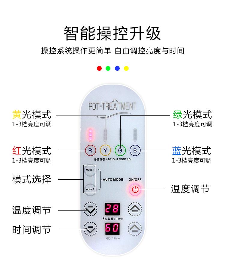 光谱仪智能遥控升级_07.jpg