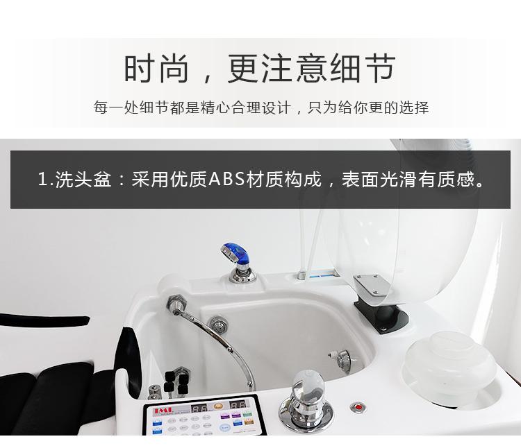 洗头机细节展示_06.jpg