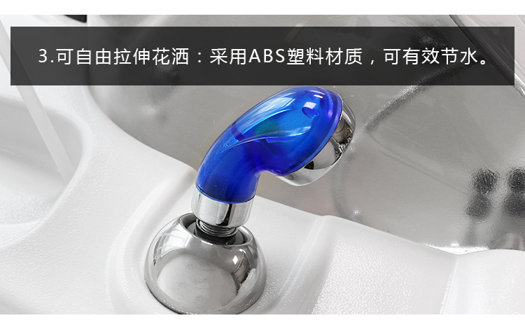洗头机细节展示_08.jpg