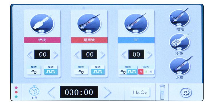 氢氧小气泡_14.jpg