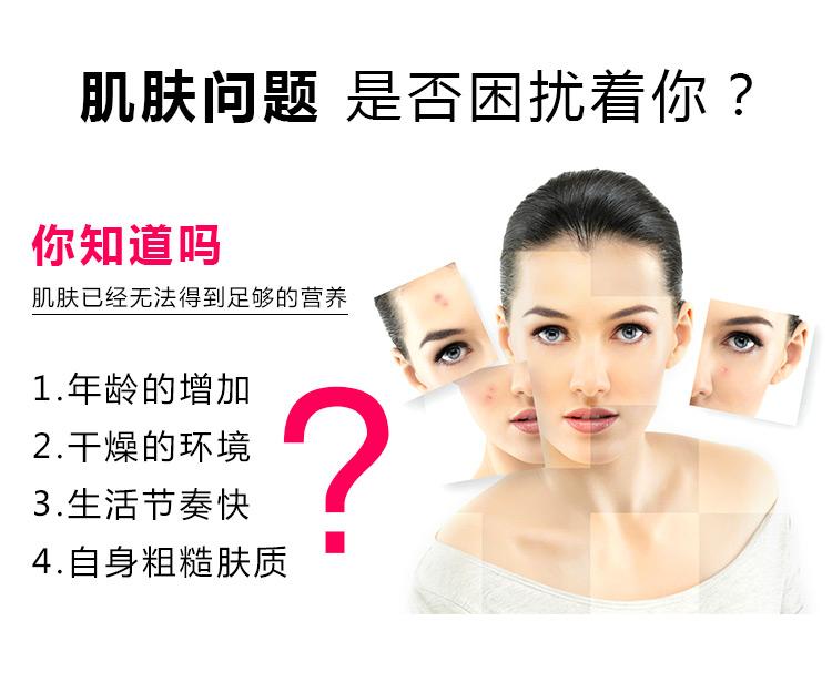 黑色皮肤管理仪肌肤问题困扰_03.jpg