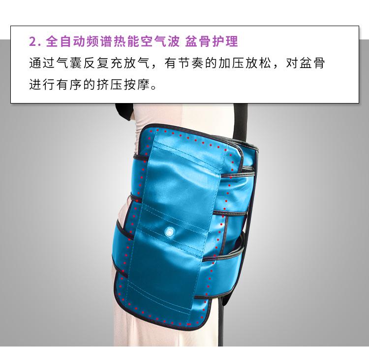 便携盆骨仪---蓝色款多部位使用_09.jpg