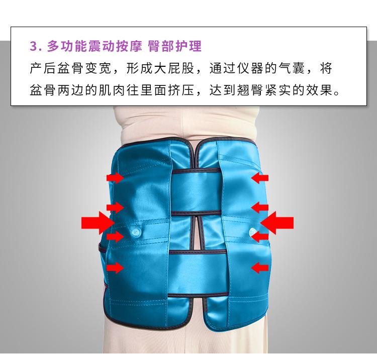 便携盆骨仪---蓝色款多部位使用_10.jpg