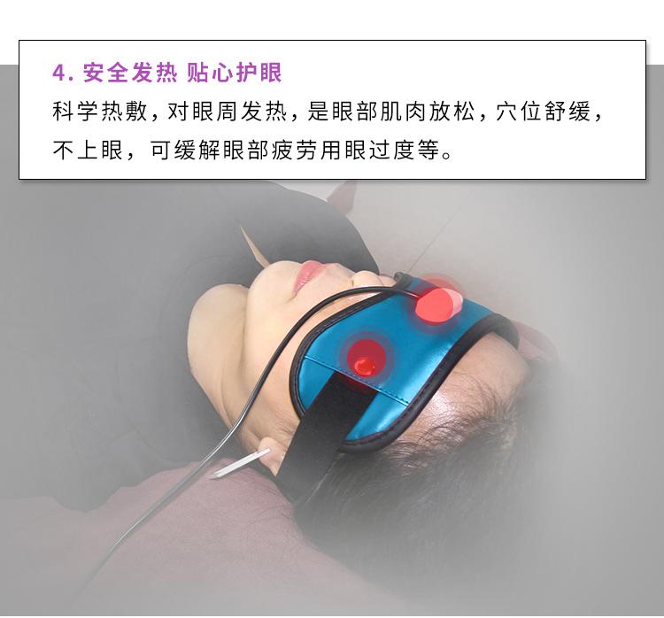 便携盆骨仪---蓝色款多部位眼部使用_11.jpg