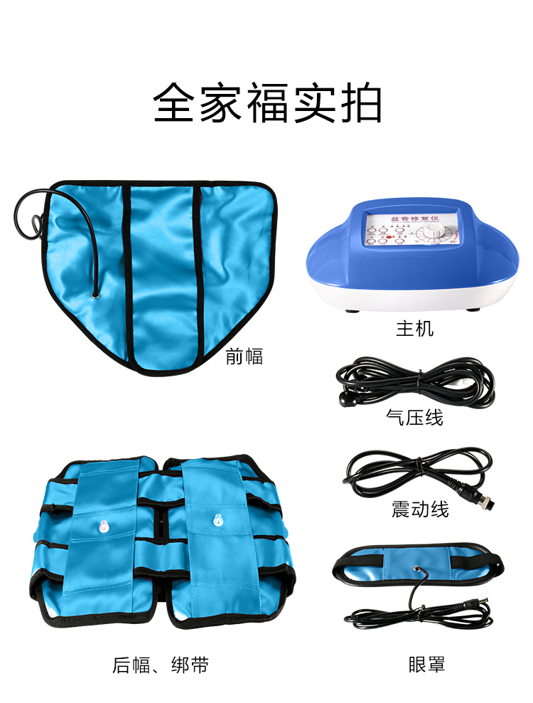 便携盆骨仪---蓝色款全家福实拍_13.jpg