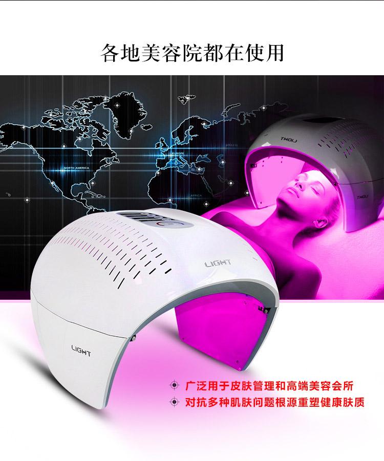 医用光谱仪使用各种场所_05.jpg