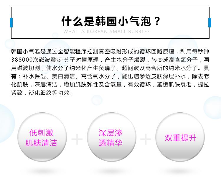 恩胜小气泡是什么_03.jpg