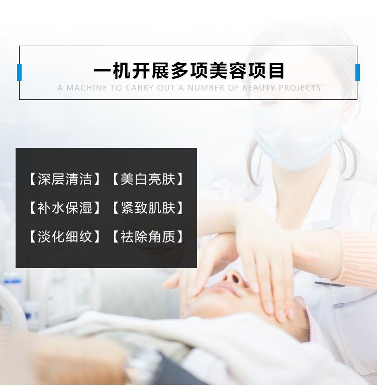 恩胜小气泡一机开展多个项目_08.jpg