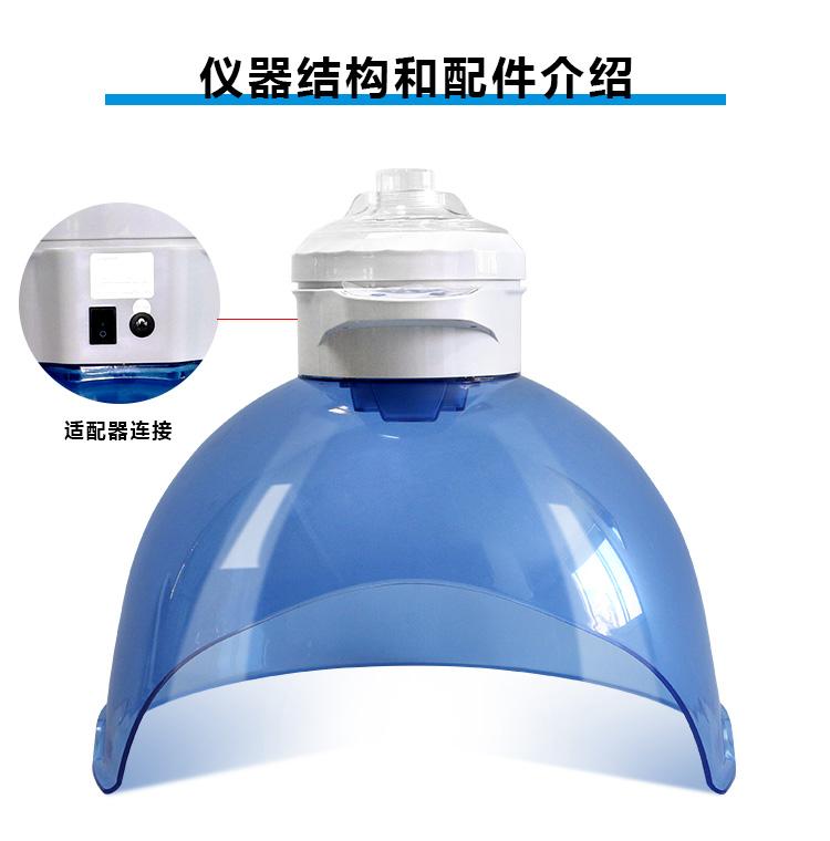 氢氧面罩仪器配件介绍_09.jpg