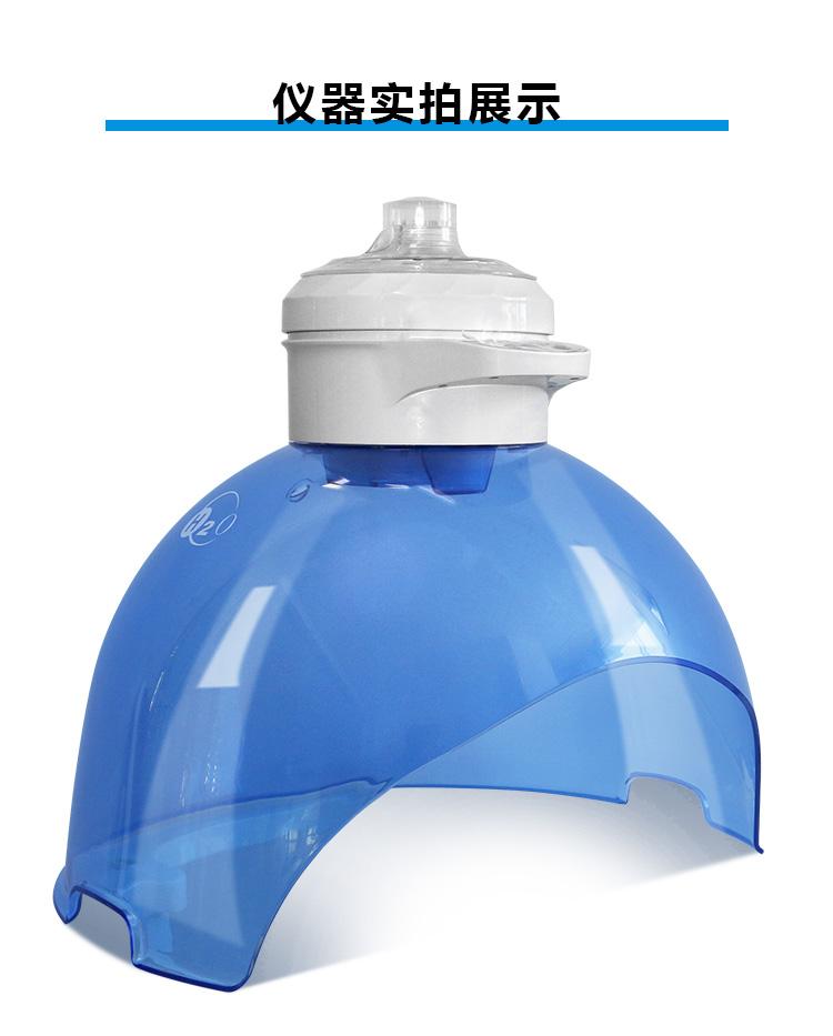 氢氧面罩仪器实拍展示_11.jpg