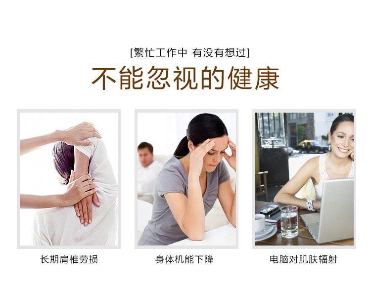 五行平衡理疗仪健康不可忽视_02.jpg