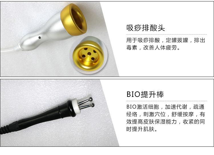 五行平衡理疗仪仪器工作头介绍_06.jpg
