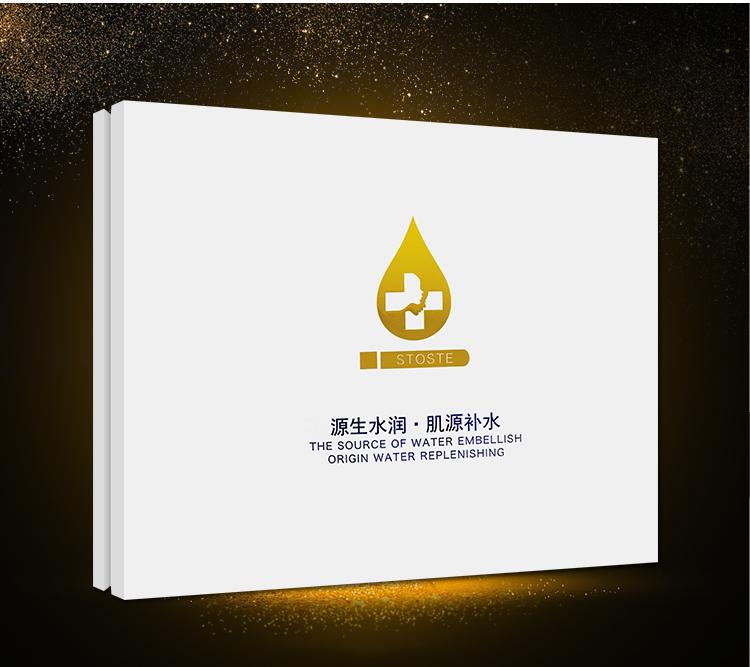 玻尿酸套盒_11.jpg