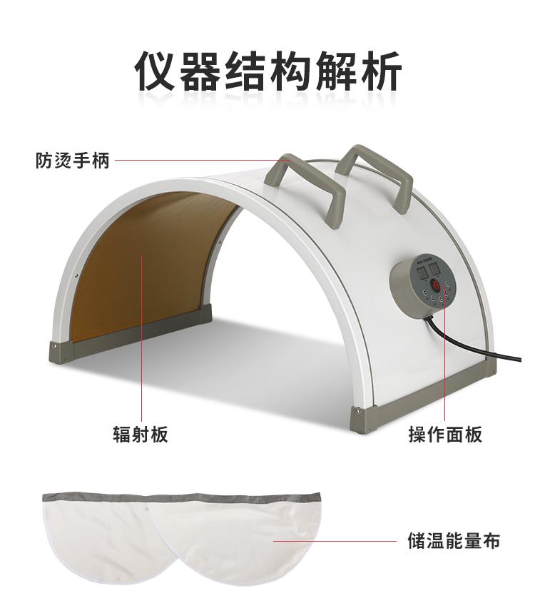 远红外线理疗仪仪器结构解析_06.jpg
