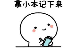 广州美容仪器厂家.png