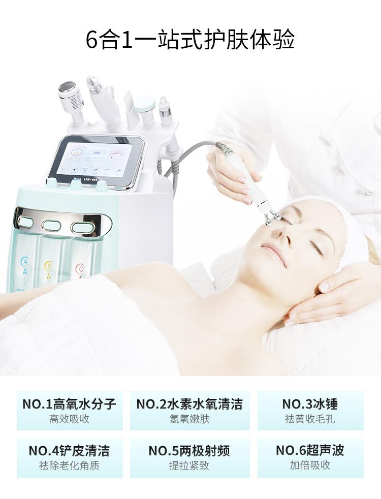 面部清洁仪器二代绿色氢氧小气泡.jpg