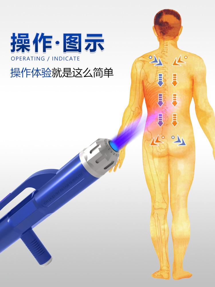 钛赫热磁理疗仪操作说明_11.jpg