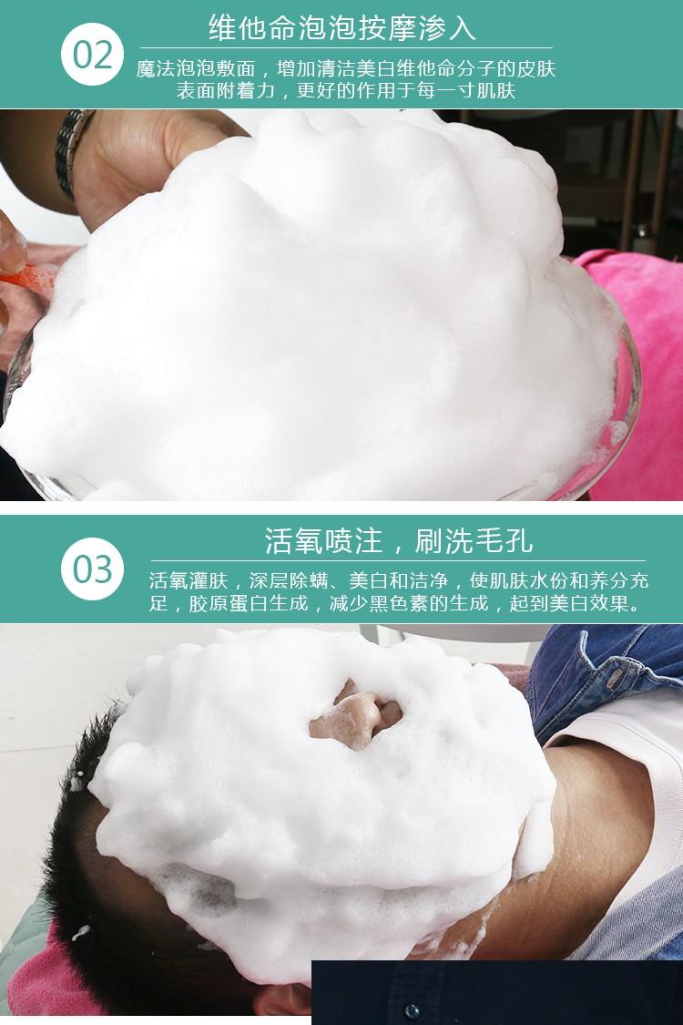 日本魔法泡泡操作方式2_06.jpg