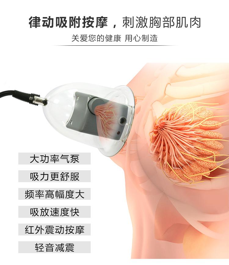 空气波量子美胸仪_05.jpg