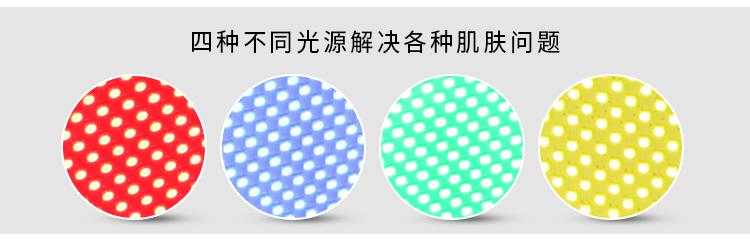 PDT豪华光动力四种光源_14.jpg