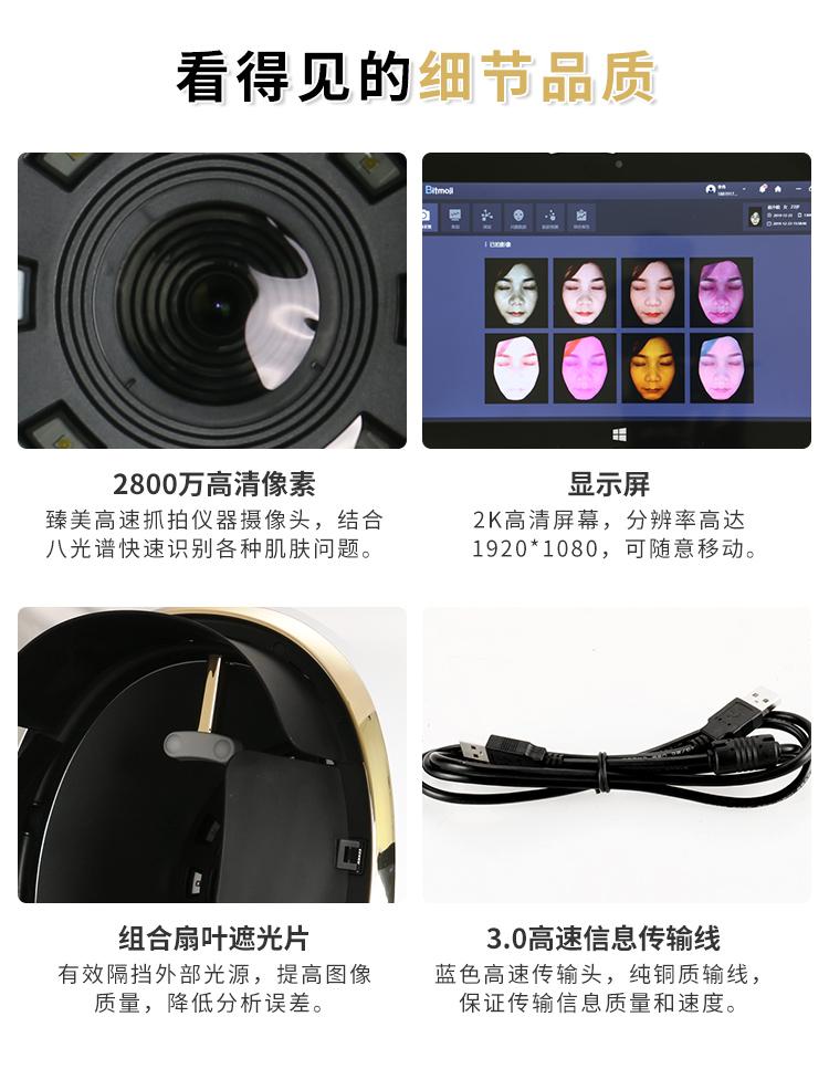 摩玑AI智能图像仪仪器尺寸测量