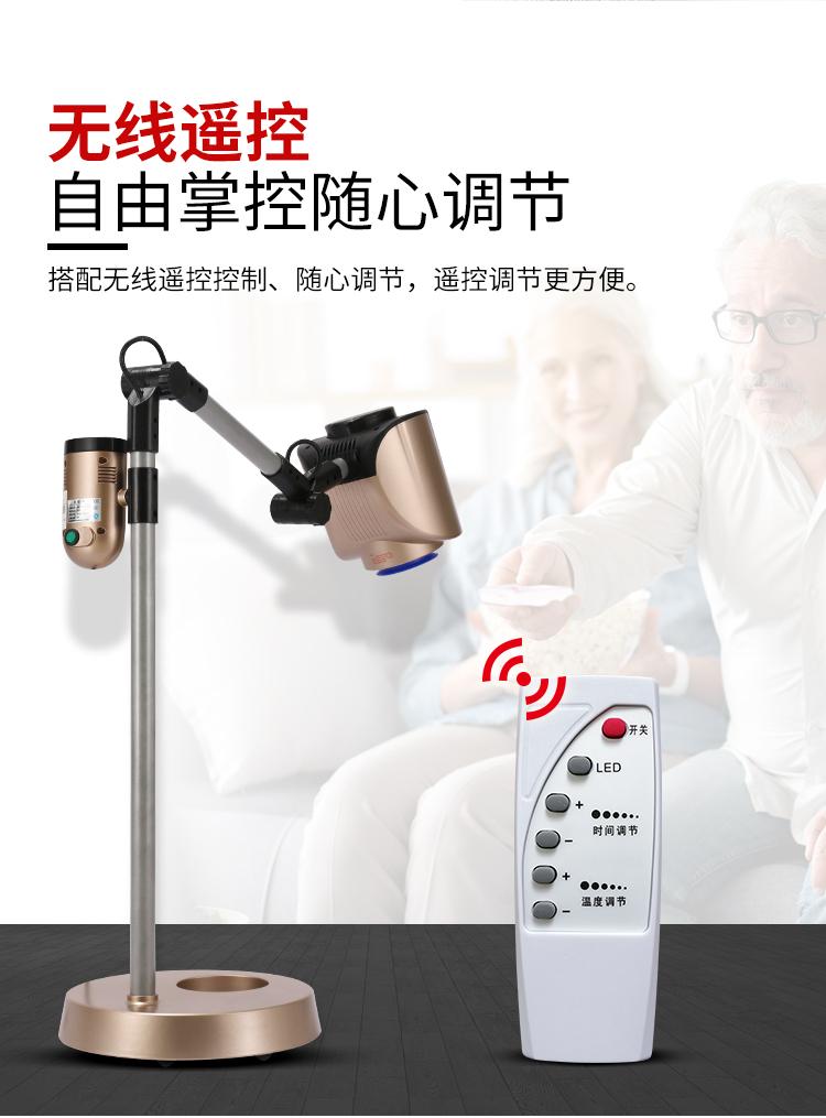 福寿仪无线遥控