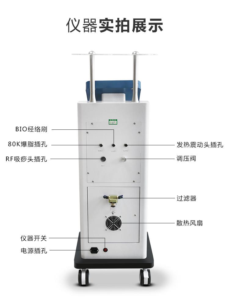 5D立体精雕仪仪器实拍展示