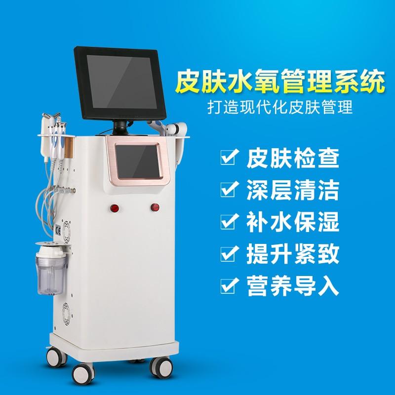 皮肤水氧管理仪原理