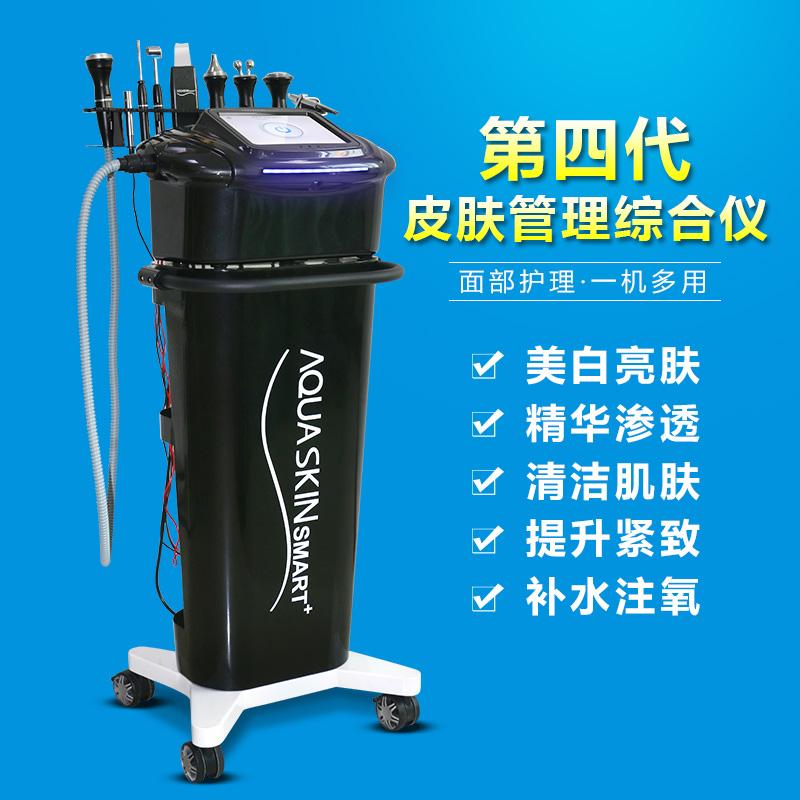 皮肤综合管理美容仪器