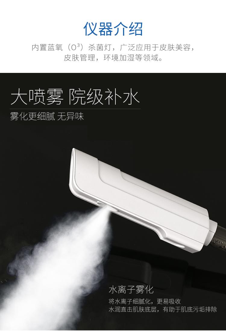 冷热喷雾机仪器介绍
