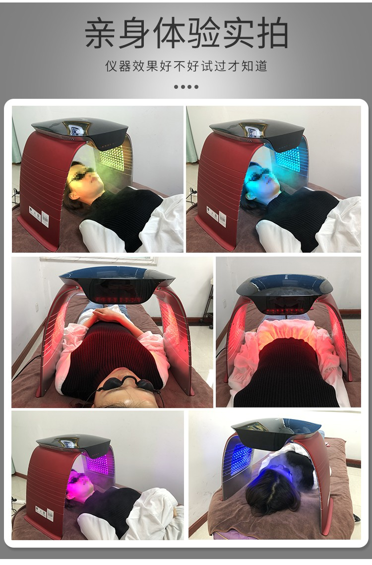 光子补水嫩肤仪员工体验实拍