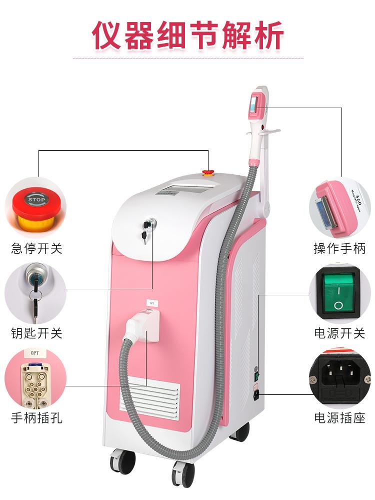 粉色360冰点美肤仪仪器细节解析