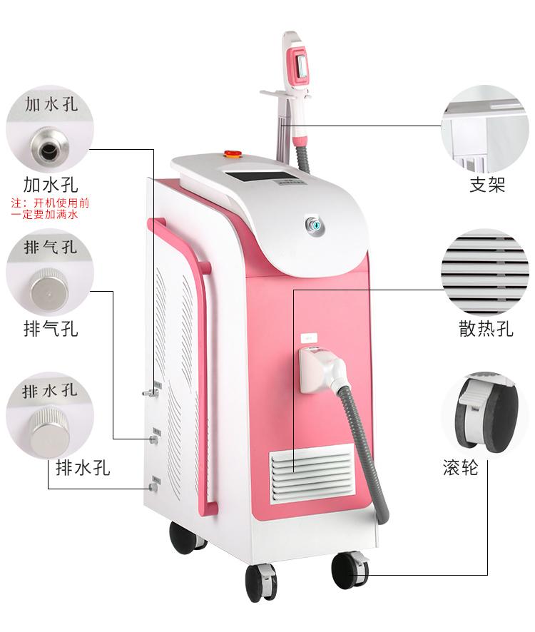 粉色360冰点美肤仪仪器细节解析2
