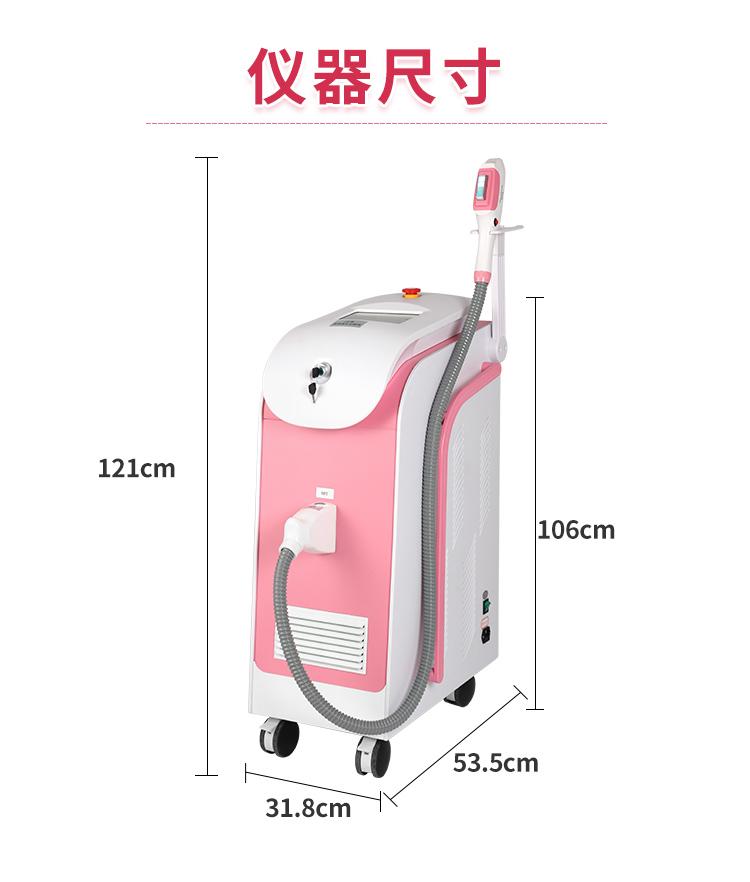 粉色360冰点美肤仪仪器尺寸