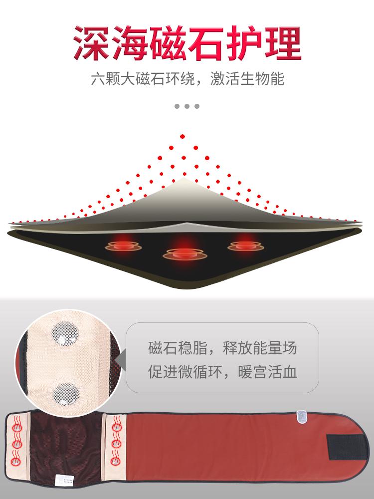 远红外热敷塑形仪深海磁石护理